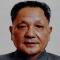 Deng Xiaoping, Leader of China