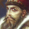 Ivan the Terrible, The First Tsar