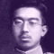 Hirohito, 124th Emperor of Japan
