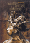 The City of Lost Children, DVD