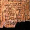 The Copper Scroll, Dead Sea Scrolls