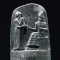 Code of Hammurabi, Babylonian Law Code, 1901