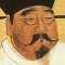 Emperor Taizu of Song, Founder Song Dynasty